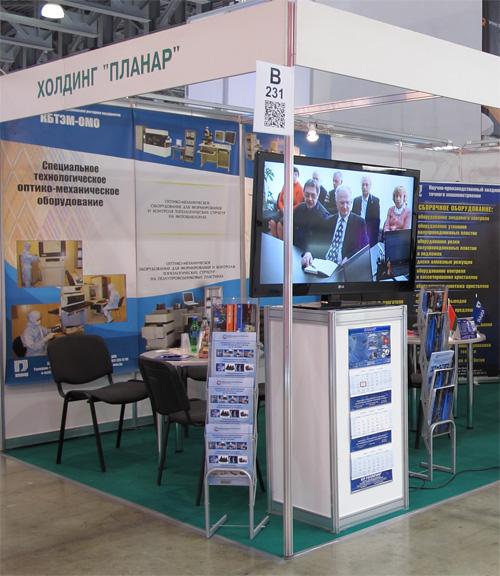 ОАО «КБТЭМ-ОМО» на выставке «ЭкспоЭлектроника 2016»