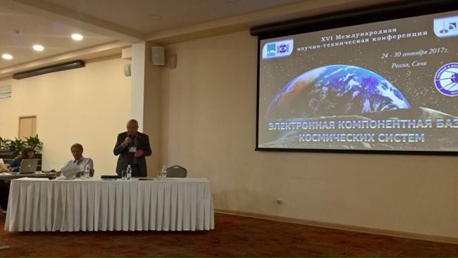 ОАО «КБТЭМ-ОМО» принимает участие в конференции «ЭКБ-2017»