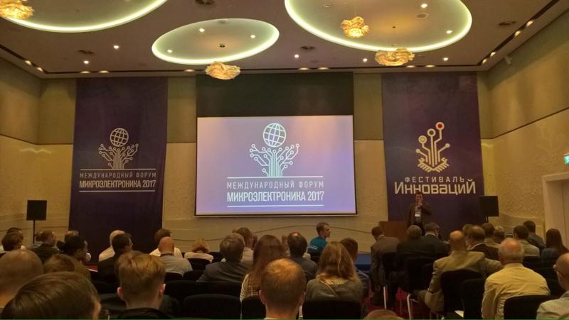 ОАО «КБТЭМ-ОМО» принимает участие в III Международном форуме «Микроэлектроника – 2017»