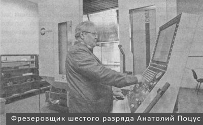 Ведущий инженер-конструктор Олег Белянин