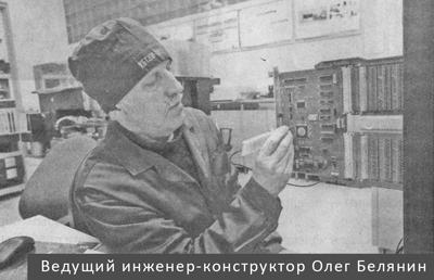 Фрезеровщик шестого разряда ОАО «КБТЭМ-ОМО» Анатолий Поцус