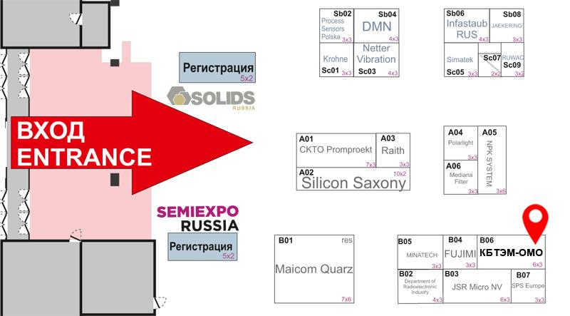КБТЭМ-ОМО на SEMIEXPO RUSSIA 2018