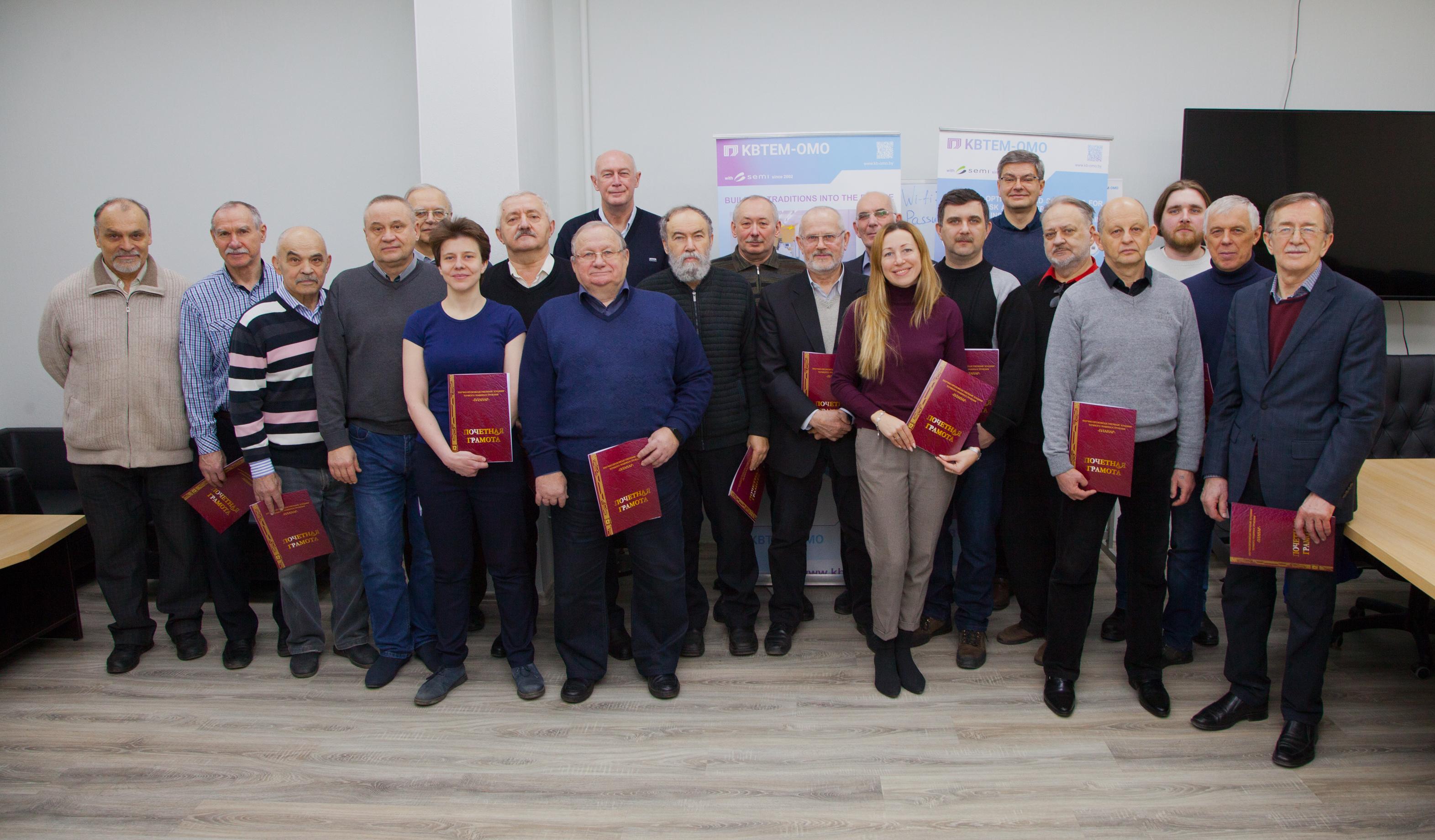День белорусской науки в ОАО «КБТЭМ-ОМО»