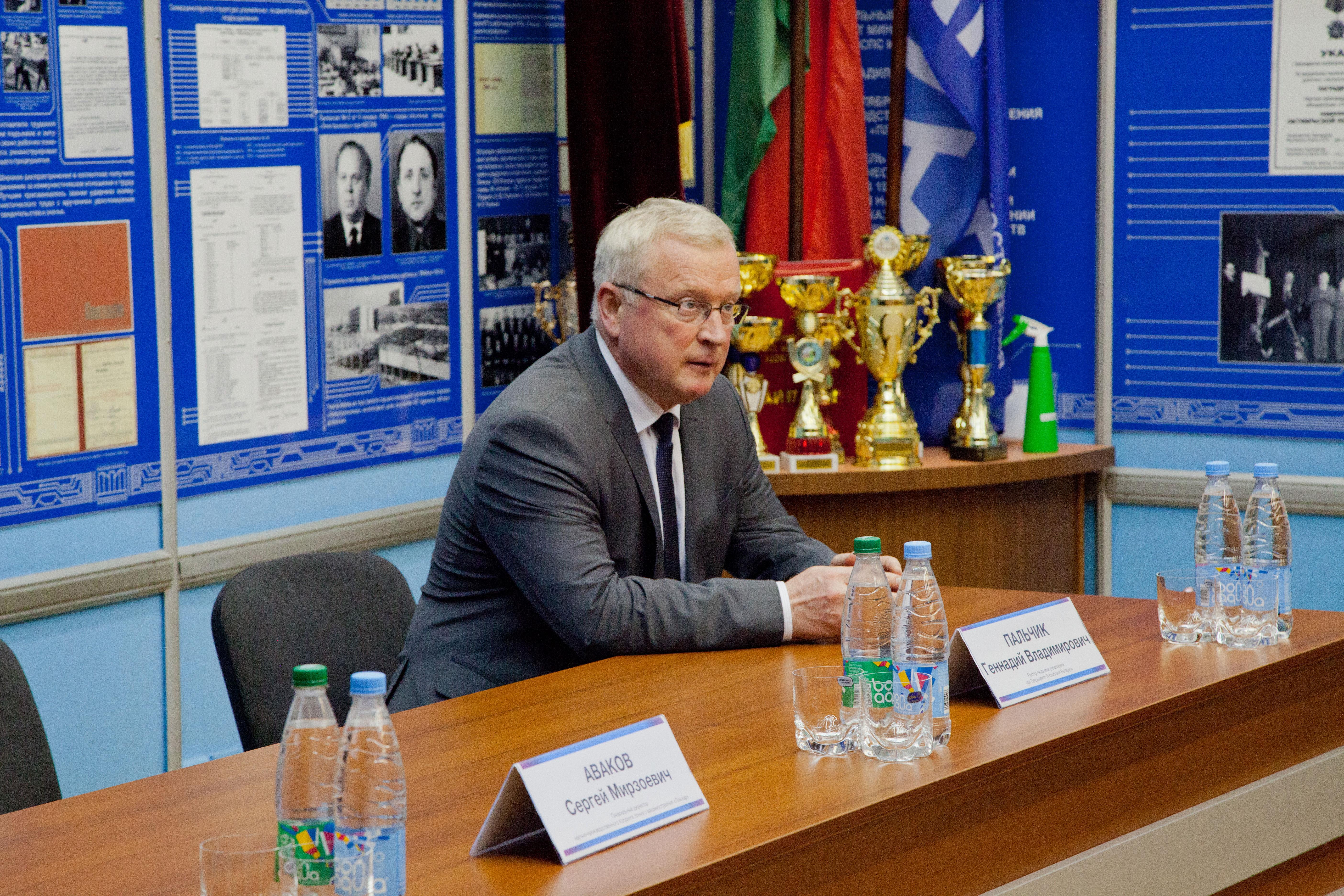 Ректор Академии управления встретился с трудовым коллективом холдинга