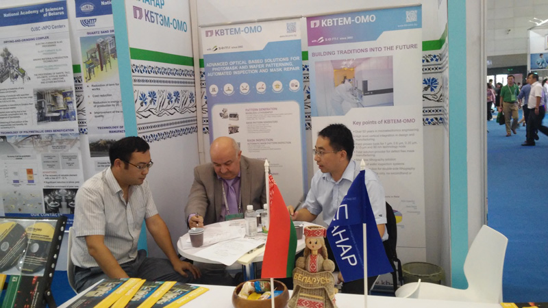 KBTEM-OMO at the 5th China-Eurasia Expo