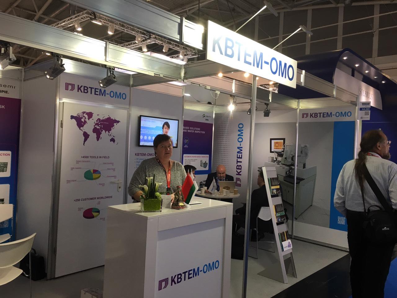 ОАО «КБТЭМ-ОМО» на выставке «SEMICON Europa 2018»
