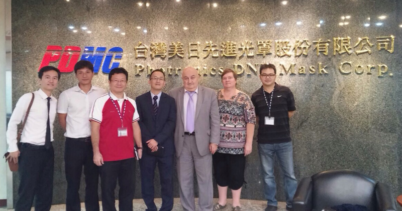 KBTEM-OMO representatives visited PDMC in Taiwan