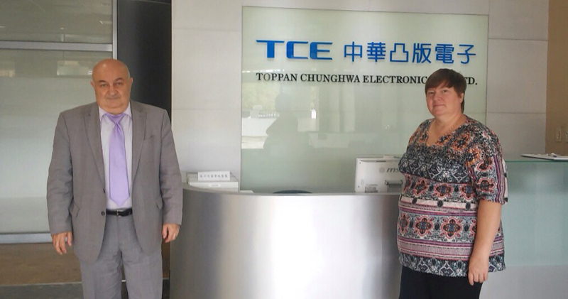 KBTEM-OMO representatives visited TCE in Taiwan