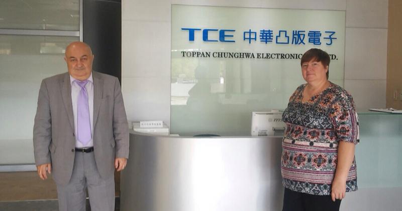 C деловым визитом в Тайване представители ОАО «КБТЭМ-ОМО» посетили компанию TCE