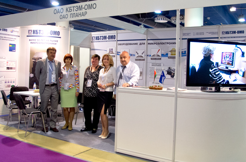 KBTEM-OMO JSC in the international exhibition